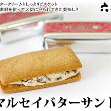 *日式雜貨館*代購品 日本 北海道 六花亭葡萄奶油夾心餅乾10入 此商品效期短下單後才會代購回台