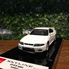 1/43 MakeUp Nissan Skyline GTR R33 V-Spec 1997 EM381A【MGM】