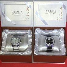 BAONA鑲鑽精密陶瓷男女對錶