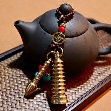 有一間店-黃銅文昌塔文昌筆組合鑰匙扣掛件純銅吊墜助學福運學生禮品工藝品(掛件兩件起拍哦)