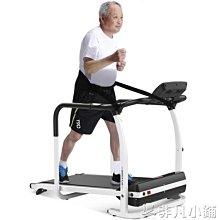 跑步機 中老年人老人電動跑步機多功能超靜音訓鍛煉身體健身器材JD   全館免運