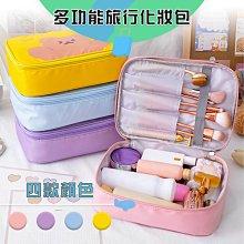 [LIFE88] 多功能防潑水旅行化妝包 四色 盥洗包 電子產品收納 多用途包 立體大容量