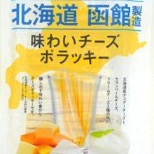 +東瀛go+ YAMAEI 山榮 北海道產鱈魚起司條 120g 切達起司/加曼貝爾起司/鮮奶油起士 日本原裝  起士條