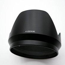 Panasonic H-VS014140 原廠 遮光罩 - LUMIX 14-140mm 一代鏡用