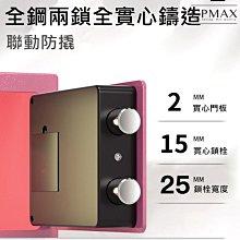 CPMAX 全鋼家用小型保險箱 保險櫃 電子密碼 投幣存錢 保管箱 保險箱 小型保險櫃 電子密碼保管箱 H175
