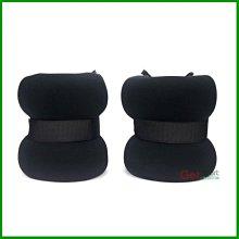 綁腳沙包10磅(萊卡布料)(重量訓練/護腕砂袋/綁腿/加重鐵砂/重力鐵沙/負重訓練/腿力/健身器材/健臂器)