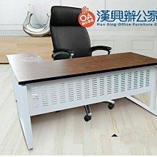 【土城OA辦公家具】 美式現代造型胡桃木紋色+白色造型腳框.主管辦公桌