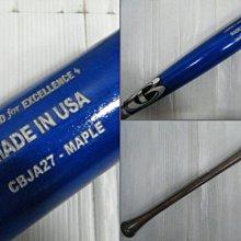 新莊新太陽 Cooperstown Bats CB 酷伯 職業用 楓木 棒球棒 CBJA27 寶藍灰 特3600