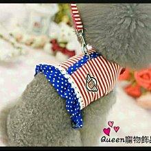 Queen寵物飾品 時尚海軍條紋寵物胸背(藍條紋紅裙+繩)