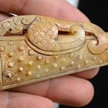 [天地居] 漢 帶沁和闐鏤空穀紋白玉珮 玉鳥 朱雀 雙面雕工 局部鈣化質變