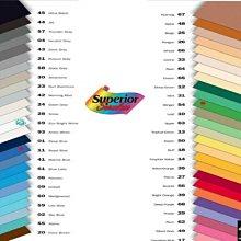 蘆洲(哈電屋) Superior Seamless 仙麗 背景紙 1.36x11米 美國進口 (93白) 攝影棚 商品