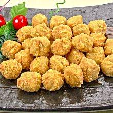 【下午茶系列】骰子雞球(雞米花) / 約1000g 外皮酥脆肉感紮實鮮甜好吃 小巧可愛一口一個 點心或正餐配菜方便美味