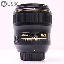 【US3C-台中店】Nikon AF-S Nikkor 35mm F1.4G 大光圈 超廣角 定焦鏡 二手鏡頭 附B+W保護鏡