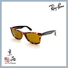 【RAYBAN】RB2140F 1161 52mm 紅玳瑁 茶色片 亞版 雷朋太陽眼鏡 公司貨 JPG 京品眼鏡