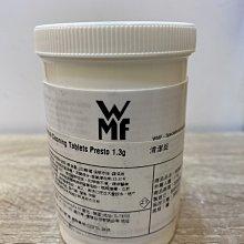**愛洛奇**WMF-全自動咖啡機清潔錠100入