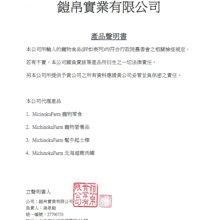 【三吉米熊】日本Michinokufarm低敏山羊奶小餅乾50g/無添加麥粉/犬用零食