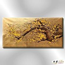 【放畫藝術】金箔梅花186 純手繪 油畫 橫幅 金色 暖色系 寫實 掛畫 無框畫 民宿 室內設計 居家佈置