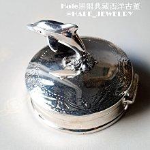 黑爾典藏西洋古董 ~純銀 925銀 跳躍的海豚純銀藥盒/飾品盒/櫥窗擺飾/珍品收藏/海底生物