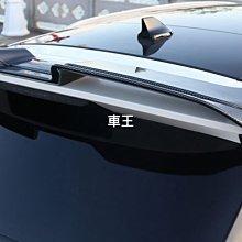 【車王汽車精品百貨】福特 2020 Ford Kuga RS尾翼 ST壓尾翼 改裝尾翼 競技 定風翼 導流板