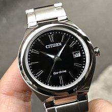 現貨 可自取 CITIZEN AW1370-51F 星辰錶 手錶 41mm 光動能 大三針 黑面盤 鋼錶帶 男錶女錶