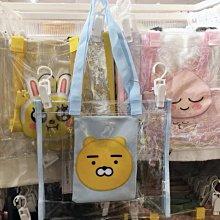 現貨 正品 韓國 Kakao Friends 限量 萊恩 透明 提袋 手提袋 手提包 單肩 禮物