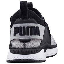 ☆LION販殼☆PUMA TSUGI JUN CUBISM 男女 襪子鞋 編織 黑白 慢跑鞋