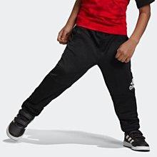 *昕衣屋*轉賣全新adidas愛迪達男童足球薄黑色長褲BP9332-140