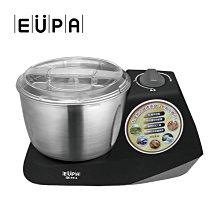 【MG】#預購# 優柏EUPA 第三代多功能攪拌器TSK-9416/麵團機/製麵包機/製麵條機/攪拌機