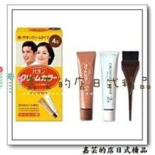 嘉芸的店 日本 染髮劑 日本寶王 PAON 寶王 日本早染 護髮式染髮霜 (共6色) 可刷卡 可超取