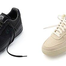 【Basa Sneaker】Stussy x Nike Air Force 1 LOW 低筒 米白 全黑