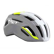 【online bike】線上單車 MET Vinci 安全帽 灰掠黃
