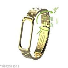 小米手環4、小米3通用 金屬腕帶 不銹鋼實心三珠錶帶+拆表器SH雜貨EW136