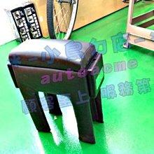 (小鳥的店)豐田  PRIUS YARIS TERCEL RAV4專用中央扶手 置物箱 扶手箱 各車型可訂做