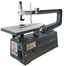 Bachelor博銓CH-S22金木兩用線鋸機 (不含稅/不含運)-- 木工機械