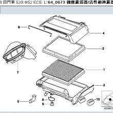 【SFF雙B賣場】BMW E39/520i/523i/525i/528i/530i 活性碳冷氣濾網[2片1組價]特價中