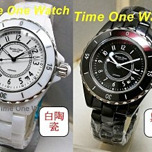 實體店面(可議價_內詳)Roven Dino_羅梵迪諾陶瓷手錶(男女適用)RD666_RD667_RD668_RD665