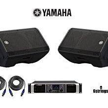 【六絃樂器】全新 Yamaha PX5 + CBR15*2 舞台監聽喇叭組合 / 舞台音響設備 專業PA器材