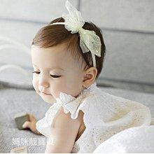 媽咪靓寶貝 金紗結髮帶 蝴蝶結髮帶 兒童髮飾 兒童頭飾 兒童髮箍 嬰兒 兒童髮帶 兒童髮圈 胎帽 拍照 彌月 髮圈 髮夾