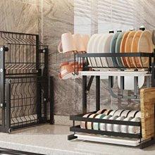廚房收納架|不鏽鋼折疊置物架,超便利兩層可折疊收納,碗盤 菜刀 砧板 筷匙 ,一架搞定,給您一個整齊清潔的廚房 !