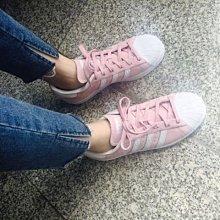 Adidas Superstar W 女神 櫻花粉 愛迪達 貝殼 麂皮 金標 經典 粉紅 粉色 蛇紋S76155女滑板鞋