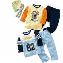 ❤厤庭童裝舖❤最後一套【C275】男童可愛熊熊字母居家套裝(黃色120CM)