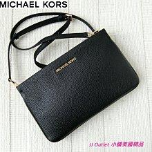 [美國購回, 現貨在台]全新100%真品MK Michael Kors 黑色荔枝紋全皮三層斜背包(附購證)