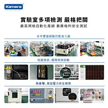 ※相機工匠¥免運商店※ A++類(現貨) Kamera 鋰電池 for Canon NB-10L (DB-NB10L)*