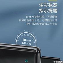 【台灣現貨】Baseus 倍思 全速系列Nvme PCIe M.2 SSD外接硬碟盒Type-C接口 Gen2 10G