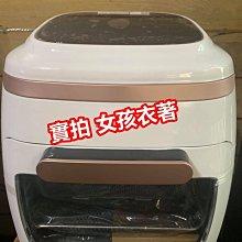免運-台灣出貨-比依氣炸鍋烤箱 空氣烤箱 AF-602A  110V電壓家用全自動無油低脂智能電炸鍋炸薯條大容量11升 尊享版