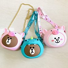 LINE家族超可愛硅膠大頭包 熊大 可妮兔 恐龍 豬豬 鏈條包 側背包 鞋背包 爆米花包 童包