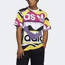 *昕衣屋*轉賣adidas愛迪達三葉草男生迷彩撞色短袖T恤上衣FM1553-XS