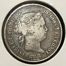 1868年西班牙在菲律賓時期發行女神20c銀幣