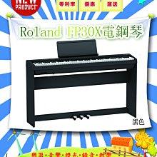 造韻樂器音響- JU-MUSIC - ROLAND FP-30X FP30X 88鍵 黑色 電鋼琴 完整版 FP30