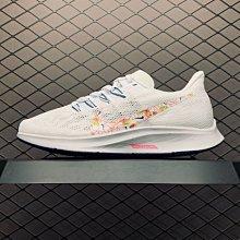 NIKE AIR ZOOM PEGASUS 36 FLR 白色 花卉 時尚 百搭 休閒運動慢跑鞋 CD9465-199 女鞋